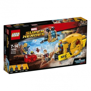 LEGO® Marvel Super Heroes 76080 Ayeshina pomsta